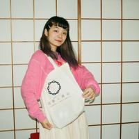 上京記念!『音楽と商店』ロゴトートバック