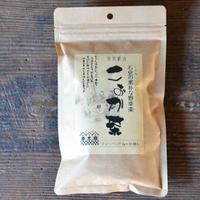 こぉか茶(ティーパックタイプ)
