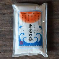 粟國の塩 500g