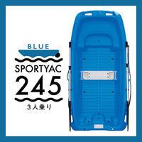 【西濃運輸営業所止め】SPORTYAC245 ( BLUE ) スポーツヤック レジャーボート