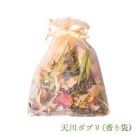 香り袋『サラスワティーの庭』(ラベンダー、レモンバーベナ、バラのサシェ)限定20個