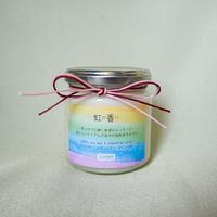 アロマキャンドル「虹の香り」