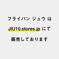 JIU10ストアはこちらから