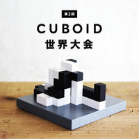 第3回CUBOID世界大会トーナメント参加チケット