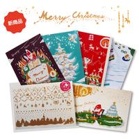 クリスマスと冬のグリーティングのポストカードセット