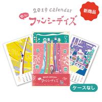 2019TEPPiNGカレンダー(ケースなし) ※差し替え用カレンダー