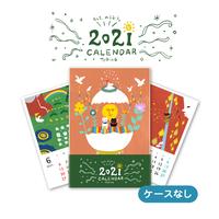 2021年 TEPPiNGカレンダー(ケースなし) ※差し替え用カレンダー