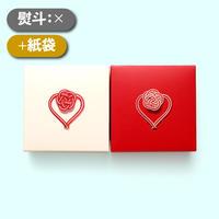 大納言ウィークエンド+紙袋【2箱/スリーブ付】