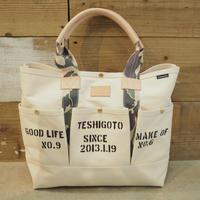 帆布ガーデニングバッグ(ホワイト×カモ+ステンシル)