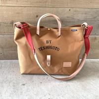 帆布LIFE Bag(キャメル×レッド×ターコイズ)