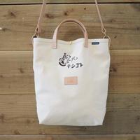帆布ステーショナリーバッグ(ホワイト)