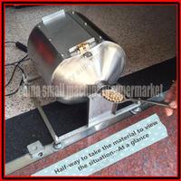 電動コーヒーロースター コーヒー豆焙煎機 回転式 大容量2~4kg用  炒り器 生豆 栗 直火 飲食店 業務用