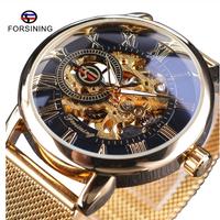 FORSINING メンズ高級腕時計 海外トップブランド スケルトンダイヤル ステンレスバンド 10色展開
