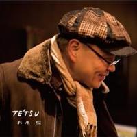 CD『TE'TSU』