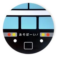 あそぼーい! 列車フェイスマグネットコースター 【D10Y04】
