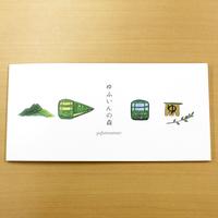 JR九州列車いっぴつせん 「ゆふいんの森」【TA022】