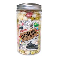 POPな旅 ポップコーン (いちごみるく&抹茶みるく&塩キャラメル) 【D10Z51】
