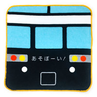 あそぼーい! 列車フェイスミニタオル 【D10Y06】