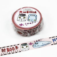 9月28日以降のお届け JR九州列車マスキングテープ 九州新幹線 【TA007】