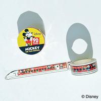 Waku Waku Tripシリーズ マスキングテープ(ミッキー&ミニー/新幹線)【D10Z67】