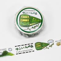 JR九州列車マスキングテープ ゆふいんの森 【TA005】