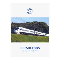 885系ソニッククリアファイル【TE011】