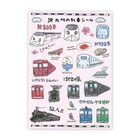 JR九州の列車シール  ピンク【TA026】