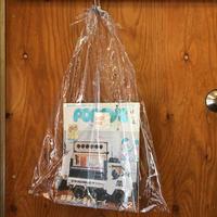 NEW JACK BOOGIE | Vinyl Azuma bag  Clear (BIG)