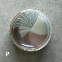 bowl「ぬくもり ストレートボウル 」キム ドンヒ 028908-1-293-p