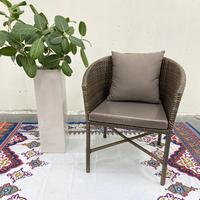 ラタンチェア(籐椅子)シンセティックラタン【typeE】ブラウンクッション付き