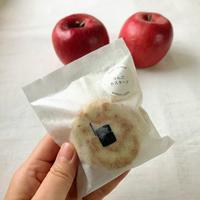 小昼堂のおやき詰合せ 6個◆りんごカスタード ラムレーズンカスタード つぶ餡くるみ◆