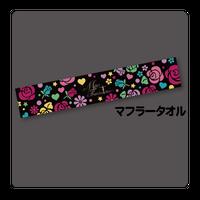 浅田真央サンクスツアー マフラータオル 花柄・ブラック