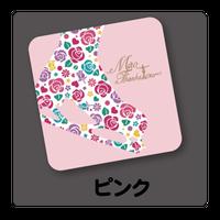浅田真央サンクスツアー ミニタオル 靴柄・ピンク