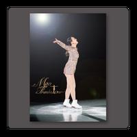 浅田真央サンクスツアー 写真集「Mao Thanks Tour Photobook」