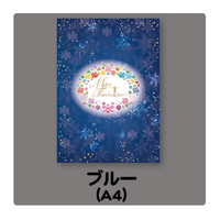 浅田真央サンクスツアー クリアファイル ブルー(A4サイズ・1枚)