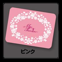 浅田真央サンクスツアー ブランケット ピンク