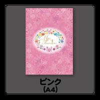 浅田真央サンクスツアー クリアファイル ピンク(A4サイズ・1枚)