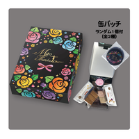 浅田真央サンクスツアー お菓子BOX