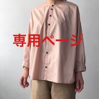 M様専用 NO CONTROL AIR 【A0_NC014SF】