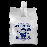 スメル・クリアくん 万能抗菌消臭剤 1ℓ詰替パック【送料込】