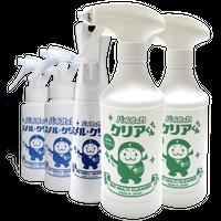 クリアくん 抗菌お掃除・消臭コンビパック【送料込】