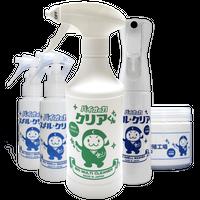 クリアくん 抗菌お掃除・消臭トリオパック【送料込】