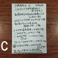 7周年記念セットC(フルサイズ4枚・ハーフサイズ4枚)【冷凍真空パック】