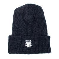 一番KNIT CAP