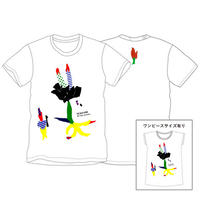 HA.RI.E Tシャツ(ホワイト)