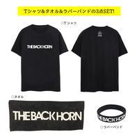 ロゴ3点セット(Tシャツ&タオル&ラバーバンド)