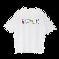 マニTシャツ