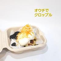 【限定 オウチTIME】TBC ICE BOX +α