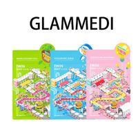 GLAMMEDI ツインシートマスク(1袋/2枚入)