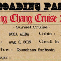 """Dong Chang Cruise 2019"" Ticket : B [ポスター付き通しチケット]"